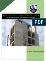 moaz h.w pdf
