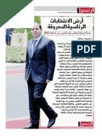 الإصدار الأول «الرئيس»