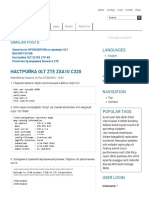 OLT ZTE ZXA10 C320 _ Linux Snippets