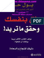 ebook_131c.pdf