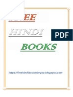 saral vastu sastra.pdf