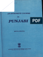 An Intensive Course in Punjabi - Motilal Bhatia