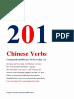 201 Chinese Verbs