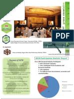 IGCW-2009 Report Presentation