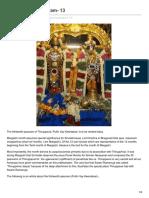 Anudinam.org Thiruppavai Paasuram 13