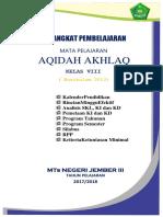 Cover Perangkat Pembelajaran