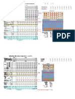 ○ DCF scheet for Evaluation Practice(FUJII_2016_10-26)事前配布.xls