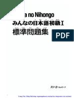 Minna No Nihongo I Hyoujun Mondaishuu