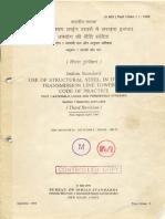 IS-802 (P1S1).pdf
