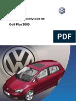 Golf Plus 2005 Rus