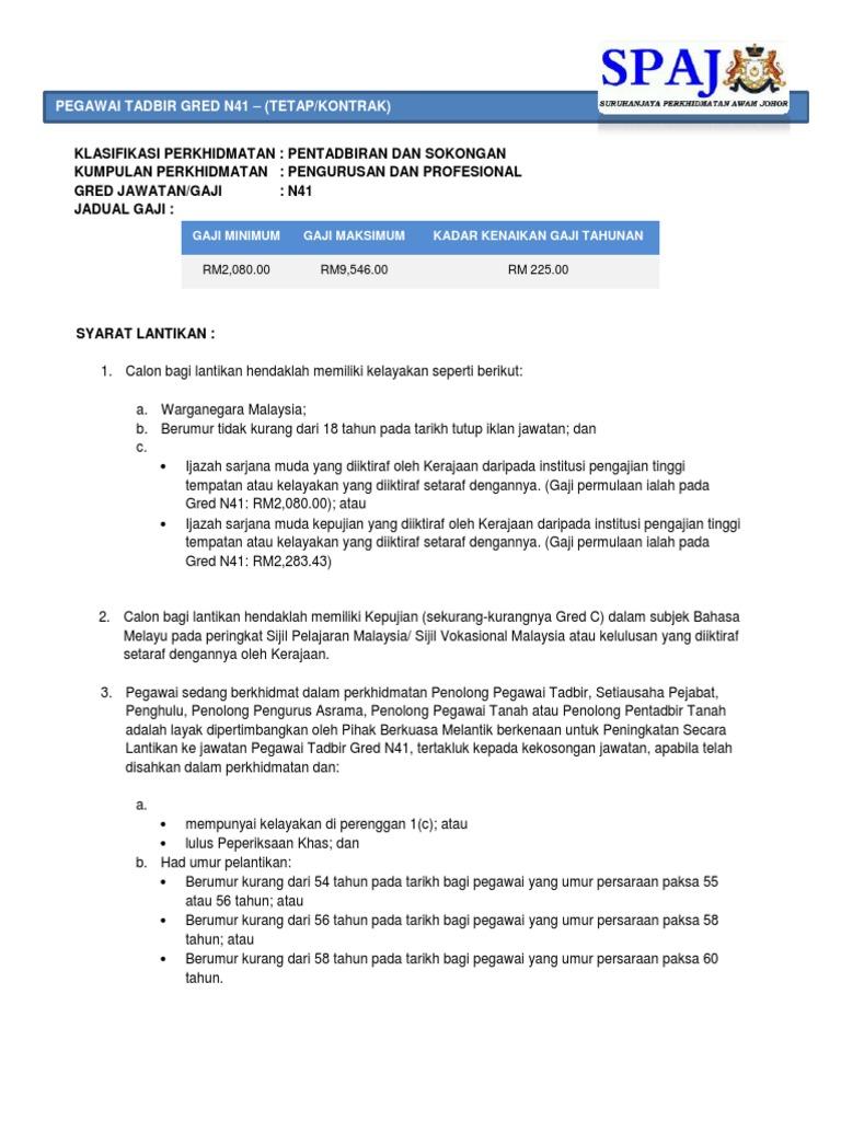 Panduan Soalan Peperiksaan Bertulis Pegawai Tadbir Negeri Gred N41 Blog Info Kerjaya Dan Tips Lulus Peperiksaan Kerjaya Di Malaysia
