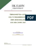 1433-Presseberichte Über Griechenland 1967