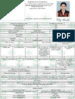 Priya Application Form Chsl