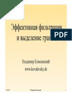 Kovalevski Effiziente Filterung Und Kantendetektion Kurz