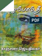 302094401-Mazhaipol-Nee-KJ.pdf