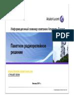 Alcatel 9500MPR Presentation