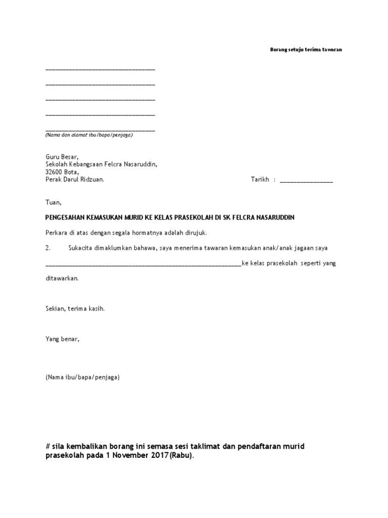Surat Setuju Terima