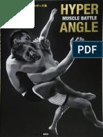 Shueisha - Hyper Angle - Muscle Battle.pdf