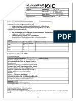 Assignment User Interface Fall 2017