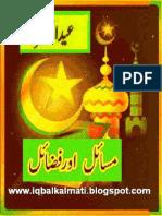 Fazail-M-Eid+Fitr