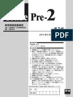 2013-1-1ji-p2kyu