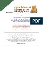 ஜெயகாந்தன் சிறுகதைகள் 1.pdf