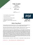 HAMKA - Tafsir Al Azhar Juz 30