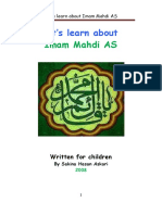 Imam_Mahdi_AS.pdf