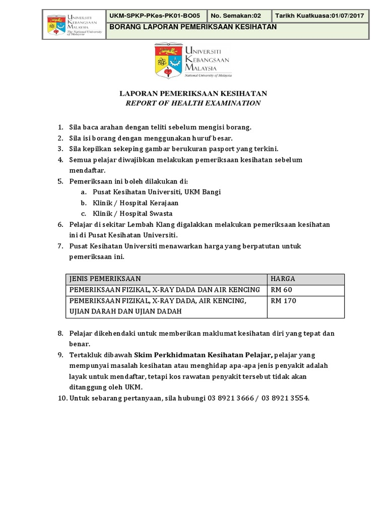 01 Health Examination Report Form Local Student 1