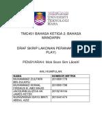 Mandarin Level 2 Skrip (Edited)