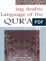 LearningArabicLanguageOfTheQuran.pdf