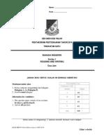 Form 1 English Sample Paper