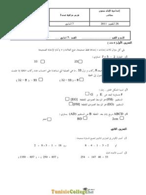 Devoir De Controle N 1 Math 7eme 2011 2012 Mr Kallel