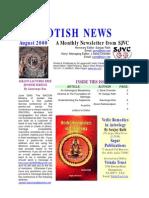 Jyothis News