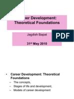 Career Development - Theoretical Foundations