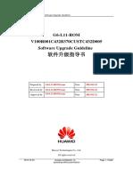 G6-L11-ROM V100R001C432B370CUSTC432D005 Software Upgrade Guideline_╚Ý╝■╔²╝ÂÍ©Á╝╩Ú