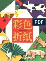 Livro Origami 11
