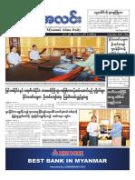 Myanma Alinn Daily_ 8 December 2017 Newpapers.pdf