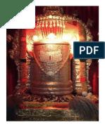 சிவ தரிசனம்.pdf