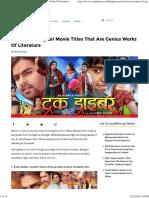 20 Actual Bhojpuri Movie Titles That Are Genius Works of Literature