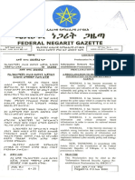 Proclamation No 808 2013 Information Network Security Agency