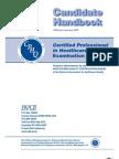 CPHQCandidateHandbook2007