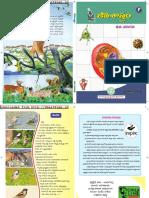 8th Biology Telugu Opt