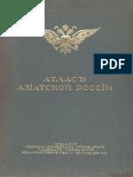 Atlas Aziatskoy Rossii. Karty