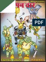 Vigyapan War (Hindi Fan Comic) - Anuj Kumar, Mohit Trendster