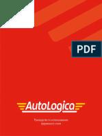 30932101-Autologica-BBook.pdf