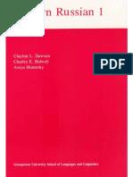 109618023-Modern-Russian-Book-1.pdf