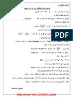 math-3se18-1trim-d1