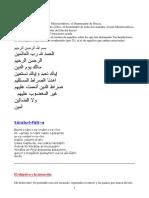 ALWIRD ALMUSTAFAWUIYY (intercalado)