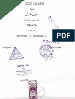 Arabic Translation.pdf